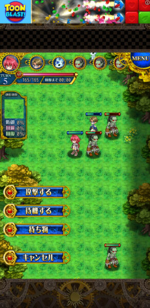 伝説のレギオン Remix 敵に囲まれるエドワードを助けるアン