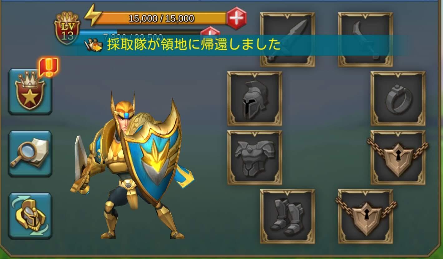 ロードモバイルのヒーロー詳細情報