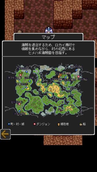 ドラゴンラピスのマップ