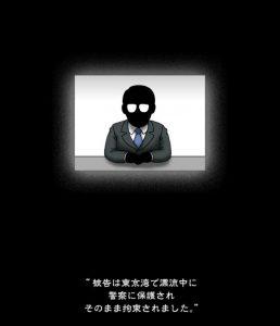 ぼくのぼったくりバー2 ニュース②