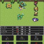 ドラゴンラピスの回復魔法・レベル上げ・エンディングクリア後について。