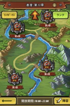 冒険ディグディグ2‗ギルドステージ