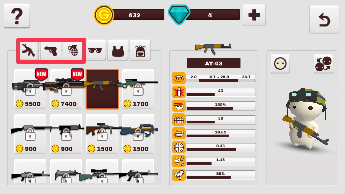 ミルクチョコオンラインの武器購入画面