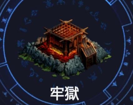 ff15 新たなる王国の牢獄
