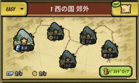 冒険ディグディグ2_冒険ステージ1