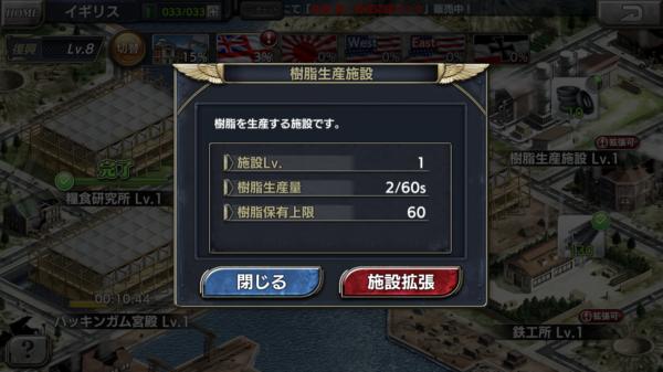蒼焔の艦隊 拠点