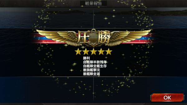 蒼焔の艦隊 リセマラ