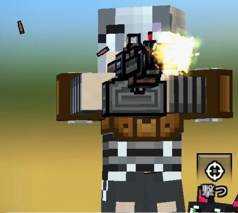 ピクセルガン3d 武器12