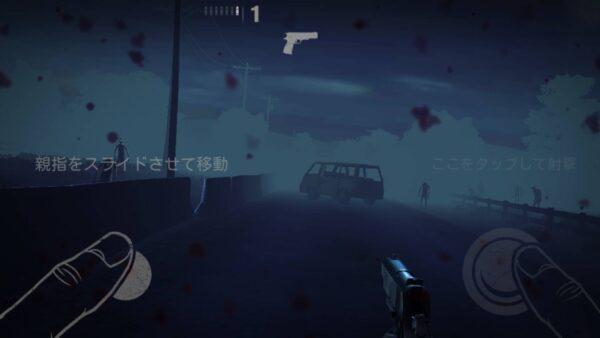 into the dead2(イントゥザデッド2) 操作方法