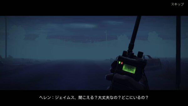 into the dead2(イントゥザデッド2) ストーリー