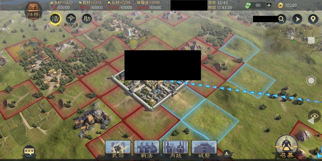 大三国志の攻城