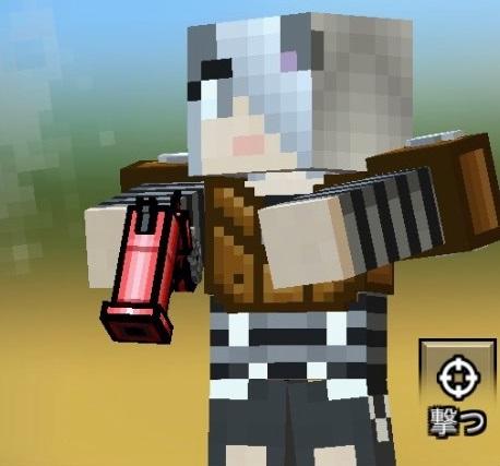 ピクセルガン3d 武器9