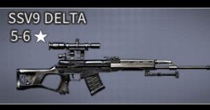 アフターパルス・SSV9 DELTA