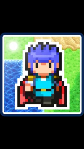 コトダマ勇者