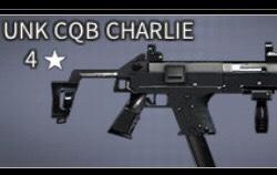 アフターパルス・UNK CQB CHARLIE