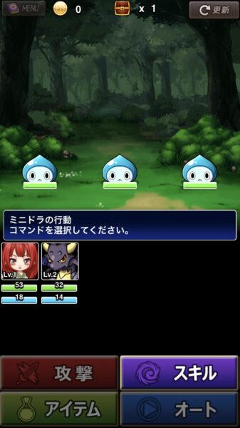 ミリオンモンスターの戦闘画面
