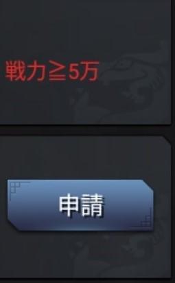 三国覇王戦記 戦力制限