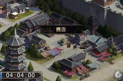 三国覇王戦記 商店