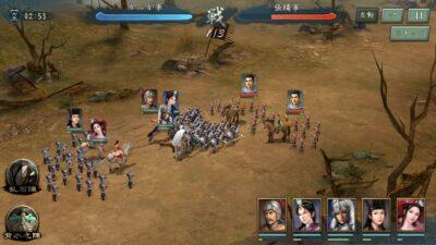 新三国志の戦闘画面