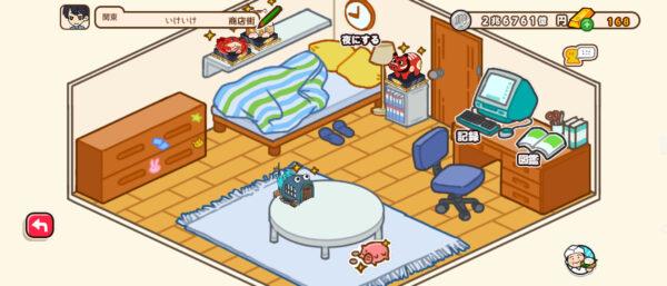 自分の家の中