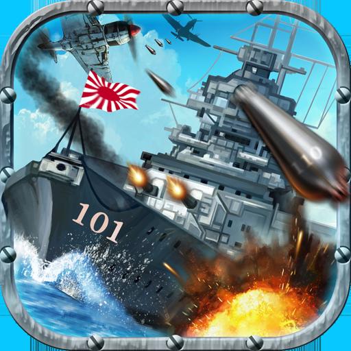 戦艦帝国のスキルマニュアルの必要数の目安について