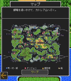 ドラゴンラピスの地図