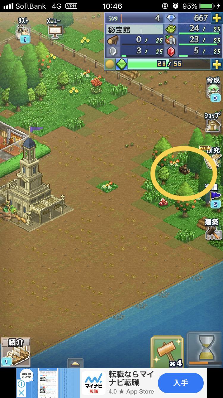 冒険キングダム島 宝箱例1