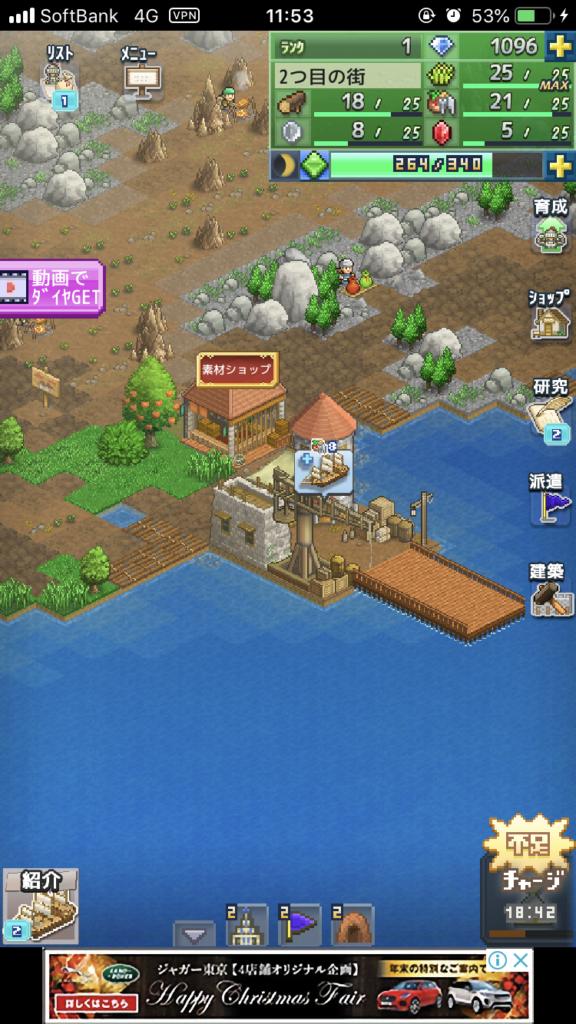 冒険キングダム島 施設をまとめたところ