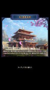 王に俺日本語3
