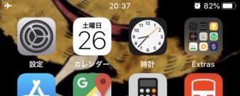 ドクターマリオワールド用iPhone画面