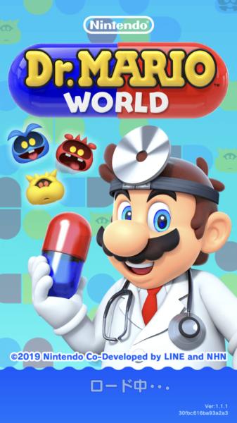 ドクターマリオワールドのタイトル