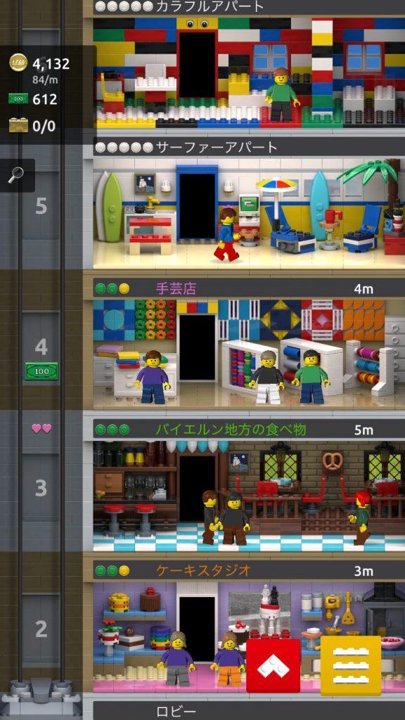 レゴタワー/ゲーム画面