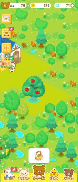 リラックマ農園のりんごの木