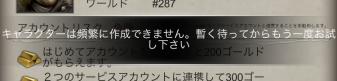 Age of Z制限