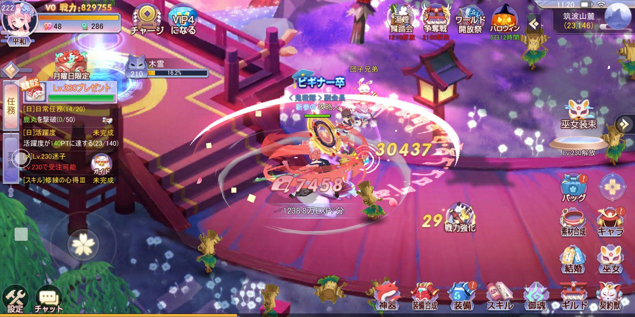 幻妖物語 戦闘画面