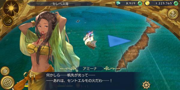 大航海時代のセントエルモの火