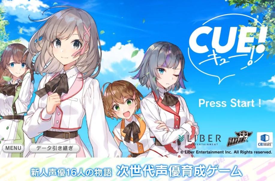 CUE(ゲームアプリ)の最強当たり星4のキャラクターランキング。