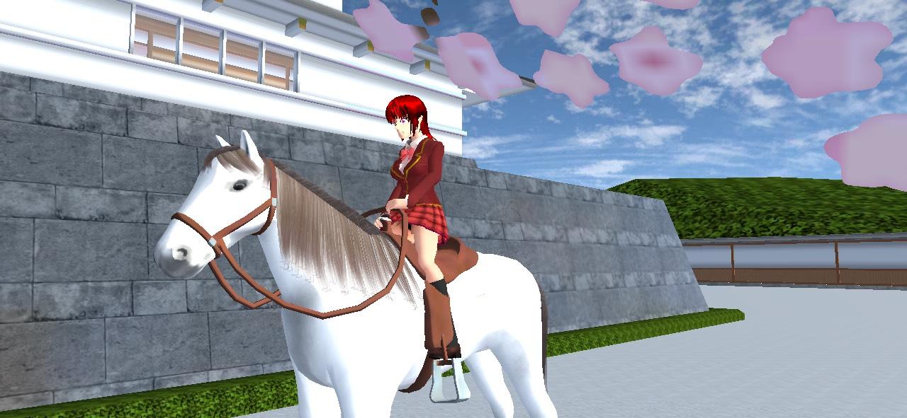 サクラスクールシュミレーターの白馬