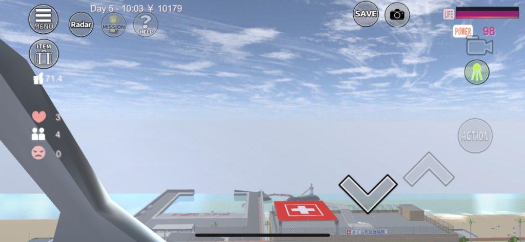 サクラスクールシュミレーターのヘリコプター 操縦者視点