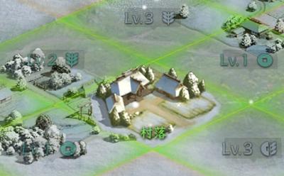 獅子の如く 村落