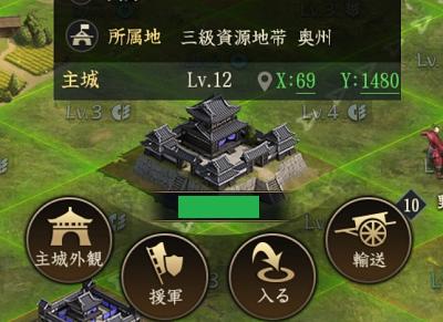 獅子の如くの援軍