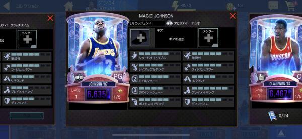 NBA 2K Mobile選手