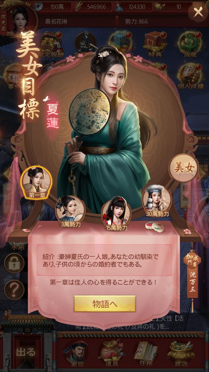 王室姫蜜の美女・美人の画像一覧。