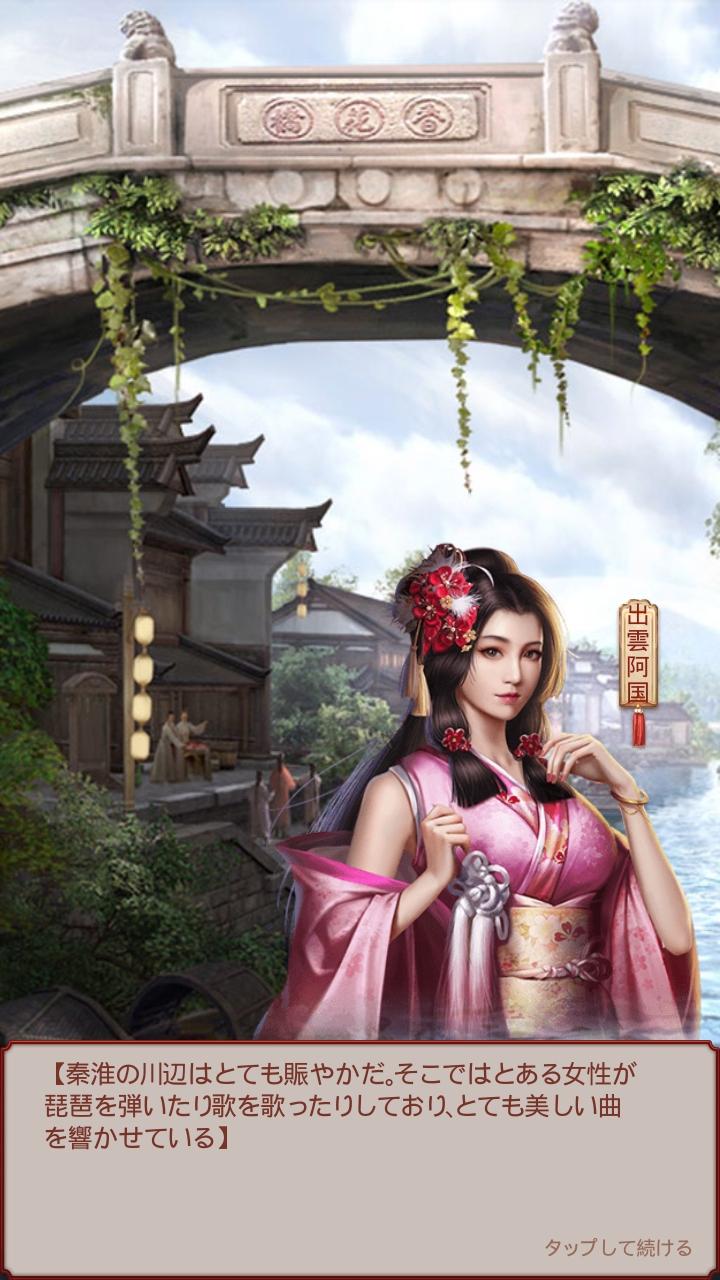 王室姫蜜 訪問のランダム要素