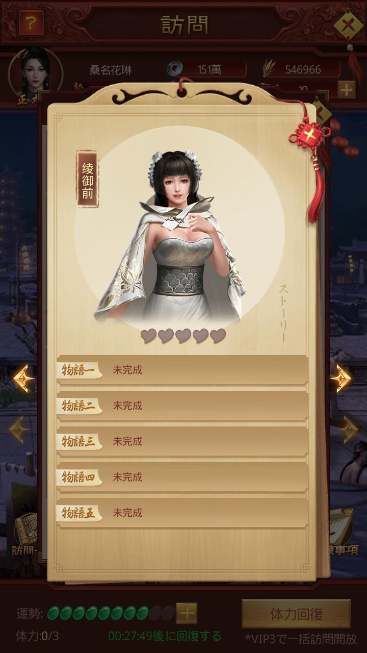 王室姫蜜 闊達