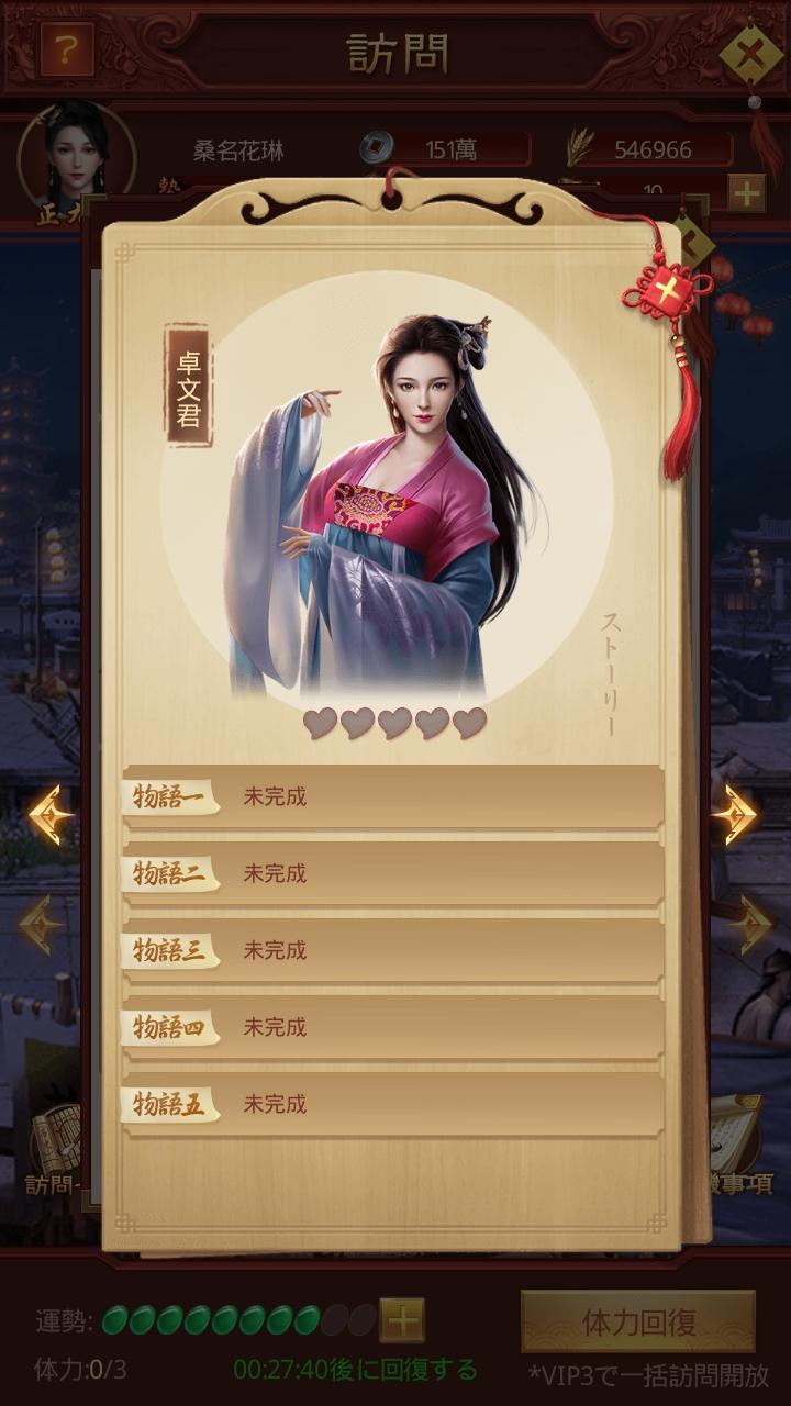 王室姫蜜 卓文姫