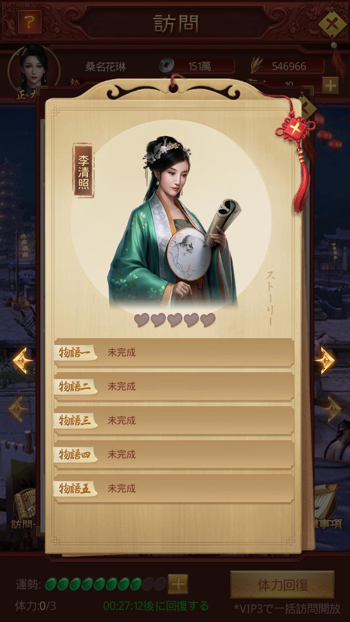 王室姫蜜 李清照