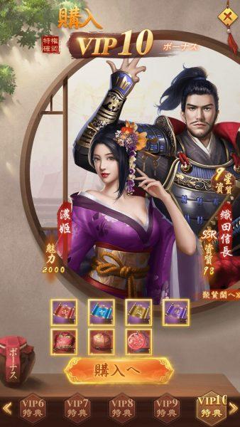 王室姫蜜 濃姫
