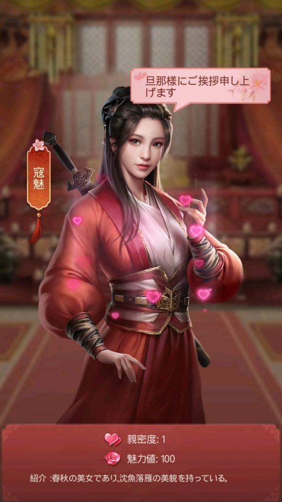 王室姫蜜 新美女解放
