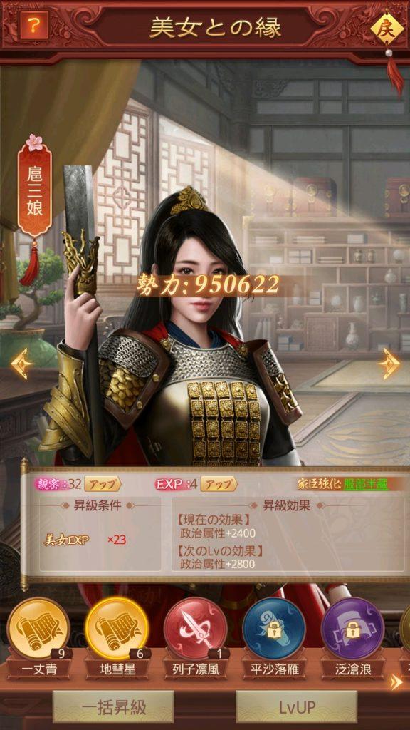 王室姫蜜 美女のスキルアップ